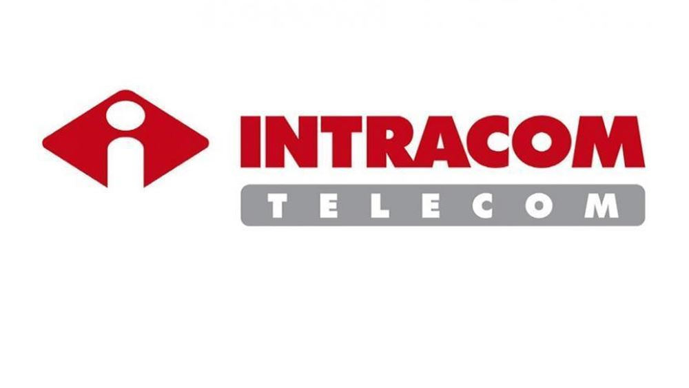 Intracom Telecom Greece